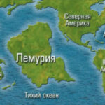 Южная земля