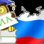 ГИА-1