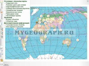 Карта. Природные зоны.