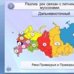 Природа России тест