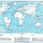 карта гео