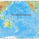 Тихий океан-2