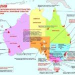 Австралия социально экономическая карта.