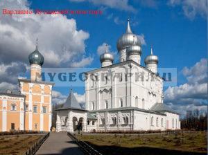 Великий Новгород Собор