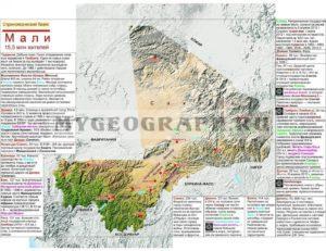 Карта Мали - Робат - Африка.