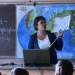 геогафия урок