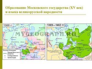 карта-2