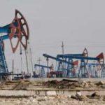 нефть