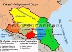 severniy-kavkaz1233