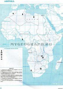 Африка. Контурная карта