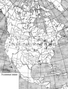 Северная Америка. Физическая карта.