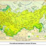 Российская империя.