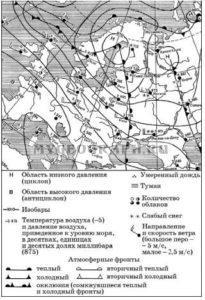 Карта123