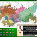 Карта формирование России