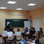 Мочалова А.П. Урок истории