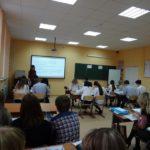 Попова_ИВ Урок химии