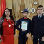 Лицей 9 Воронеж