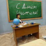 Глобус на столе учителя