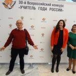 Кремль День учителя